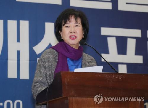 """""""손혜원 투기로 보지 않아"""" 박지원, 목포 구시가지 부동산 매입 언급"""