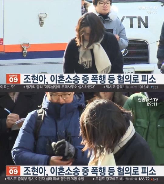 """조현아 동영상 논란, 워마드 옹호 """"모성애 고정관념으로 비판받아"""""""