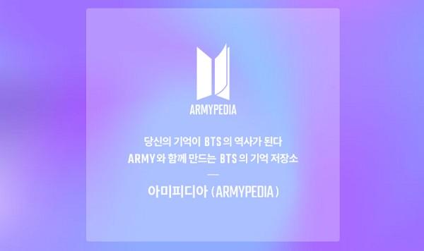 방탄소년단, 팬 소통 공간 '아미피디아' 공개...2080일 추억 기록저...