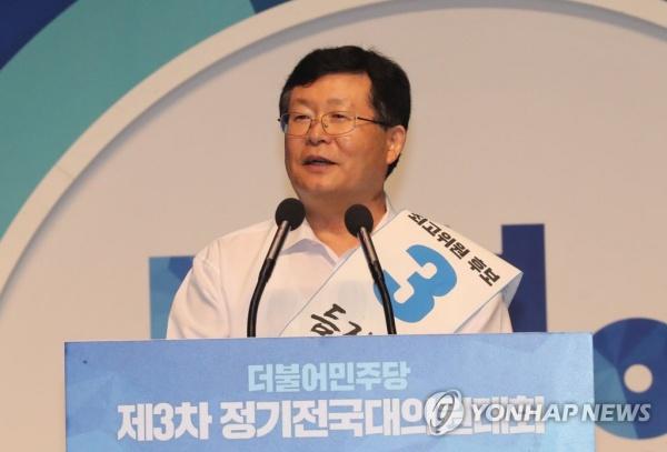 """설훈, 20대男 지지율 하락이 교육탓? """"이명박·박근혜 정부때 학교 다녀..."""
