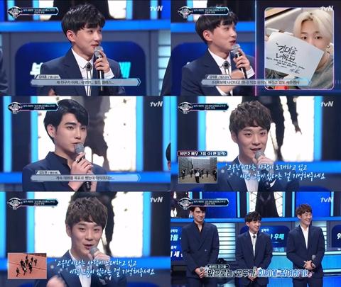 """'너목보6' BTS 지민 """"김대훈 응원해!""""...특급 인맥 인증한 그는 ..."""