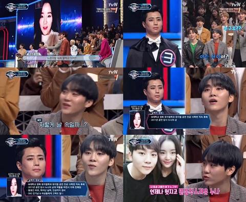"""뮤지컬 배우 부진설, 세븐틴 승관 누나...""""거짓말하지 않아"""