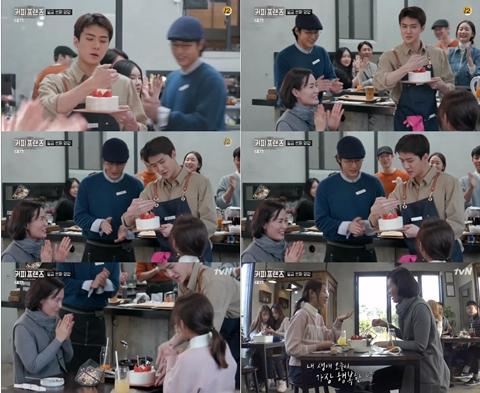 """'커피프렌즈' 세훈이 주는 생축 케이크에 """"이게 꿈이야? 생시야?"""""""