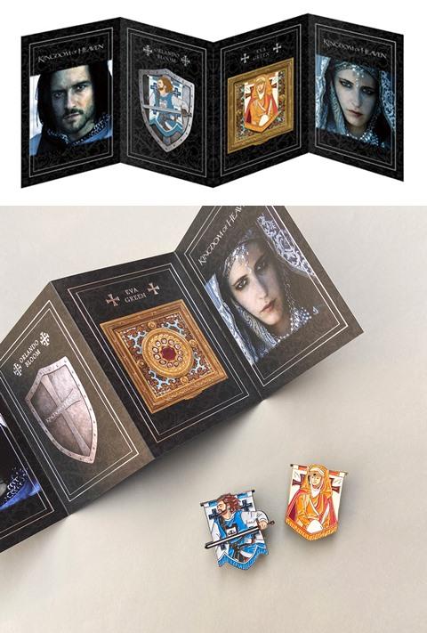'킹덤 오브 헤븐: 디렉터스 컷', 포스터→캐릭터 배지 증정 ...